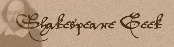 ShakespeareGeek.com original banner